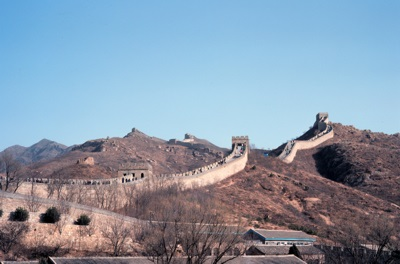 Great Wall, People's Republic of China